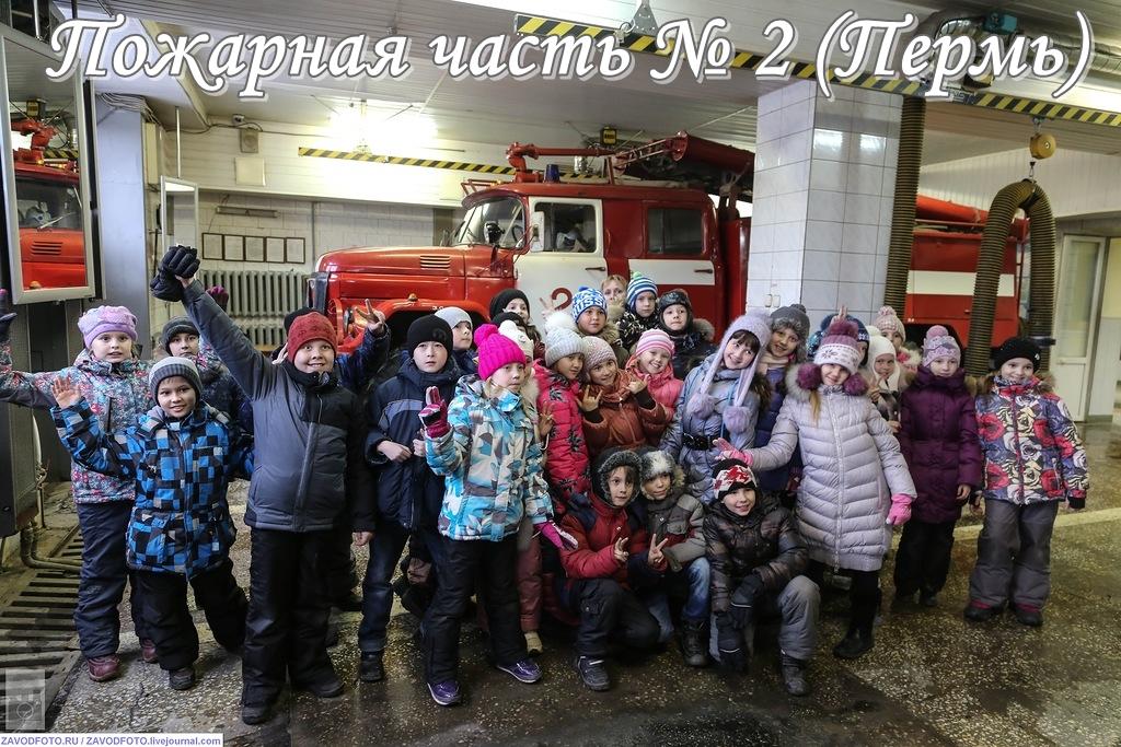Пожарная часть № 2 (Пермь).jpg
