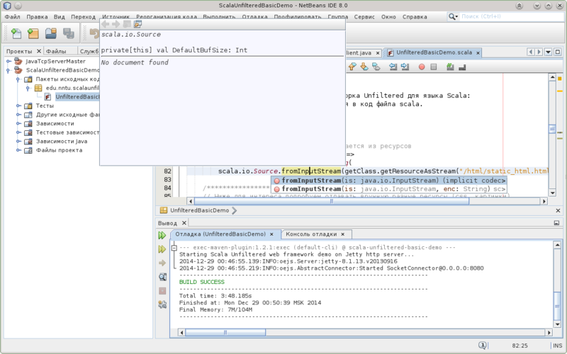 scala-netbeans-17.png