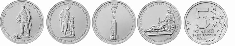Монеты1.png
