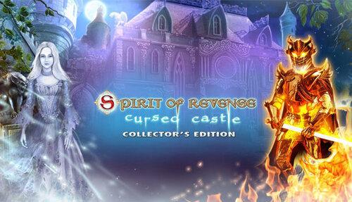 Месть духа: Проклятый замок. Коллекционное издание | Spirit of Revenge: Cursed Castle CE (Rus)