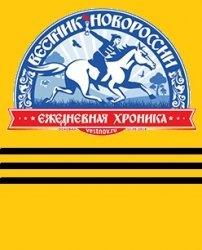 Аудиокнига Вестник Новороссии. Ежедневная хроника №121-128 2014