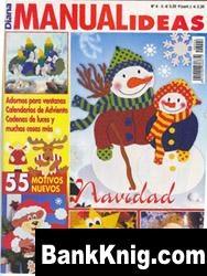 Журнал Diana. Manualideas - Navidad jpg 4,85Мб