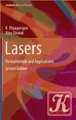 Книга Lasers: Fundamentals and Applications