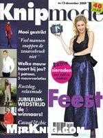 Журнал Knipmode №12 2009