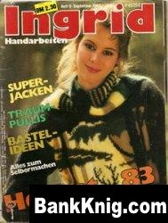 Журнал Ingrid №9  1983