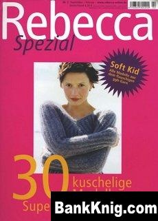 Книга Rebecca Spezial