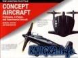Книга Concept Aircraft