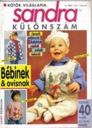 Журнал Sandra Kotok Vilaglapja №2 1994