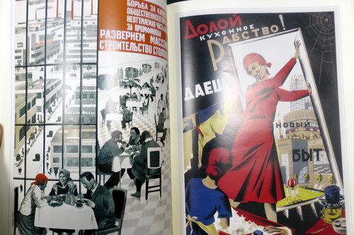 sovieteramuseum_com_classicposters-6.jpg