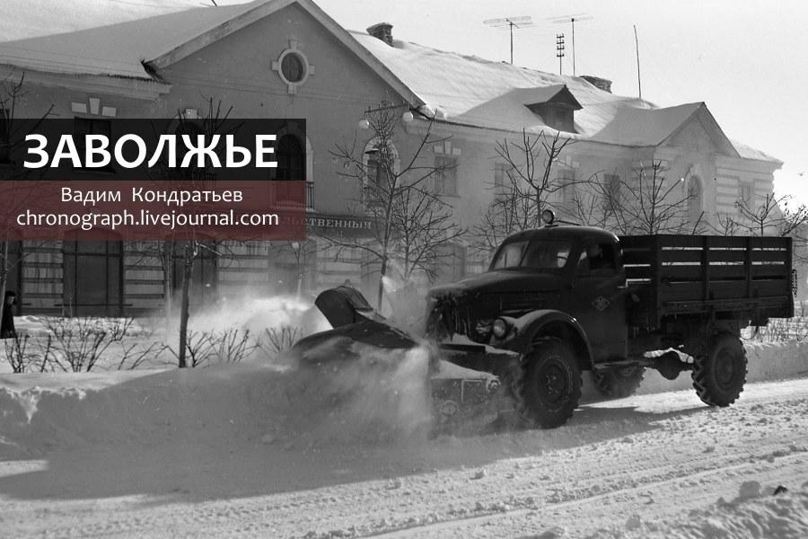 (Горьковской) ГЭС (начало