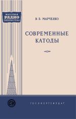 Серия: Массовая радио библиотека. МРБ - Страница 13 0_ef329_958625f2_orig