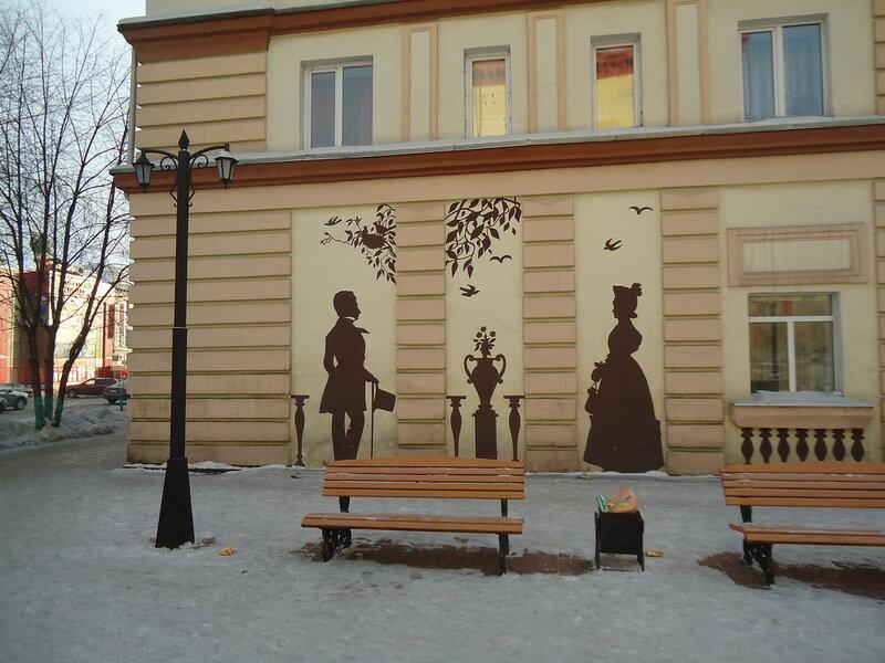 Пркопьевск. Сквер у памятника Пушкину. Силуэты