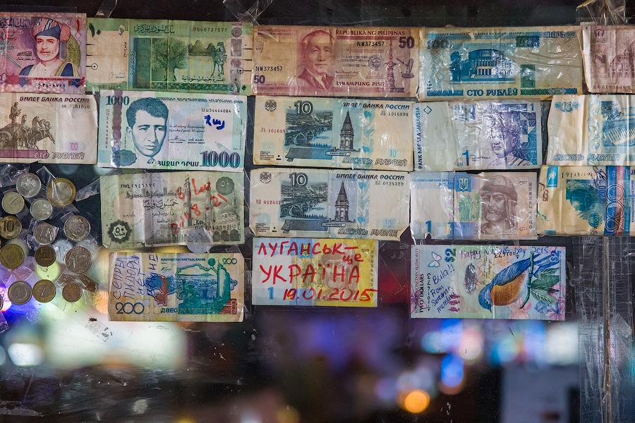 Проукраинские лозунги в Шарм-эль-Шейхе