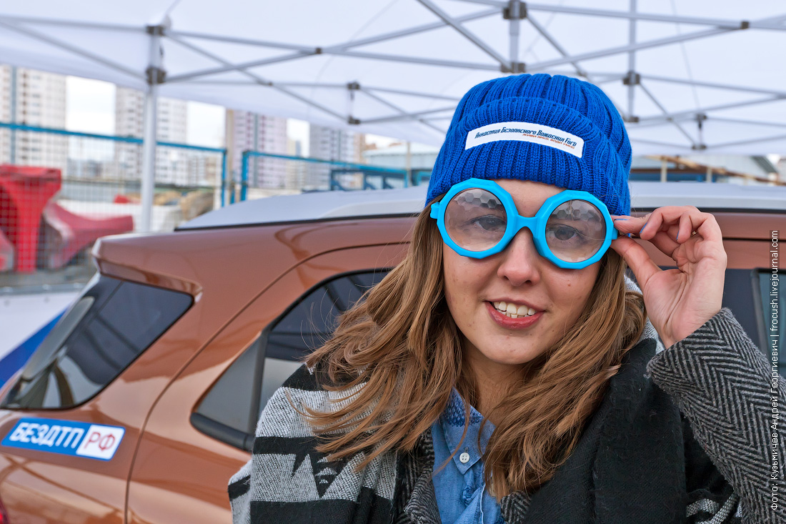 пьяные очки Академия безопасного вождения Ford