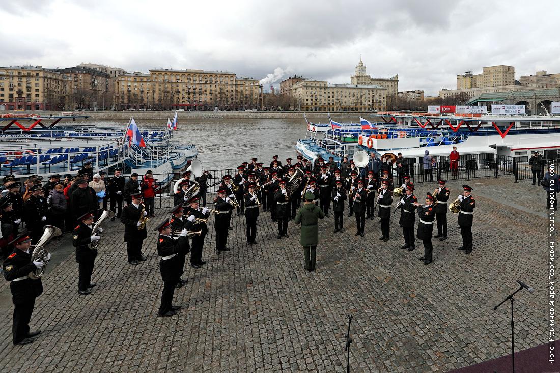 открытие навигации в Москве