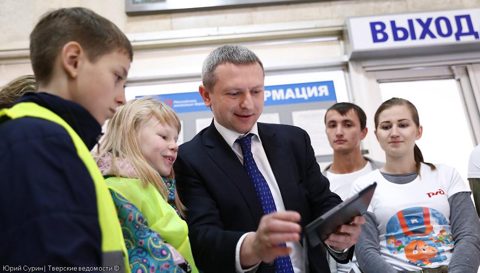 День безопасности, РЖД, Тверь, дети, железнодорожный вокзал