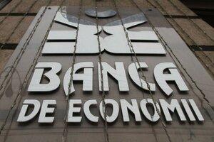 Banca de Economii обокрали более чем на 8 млн леев
