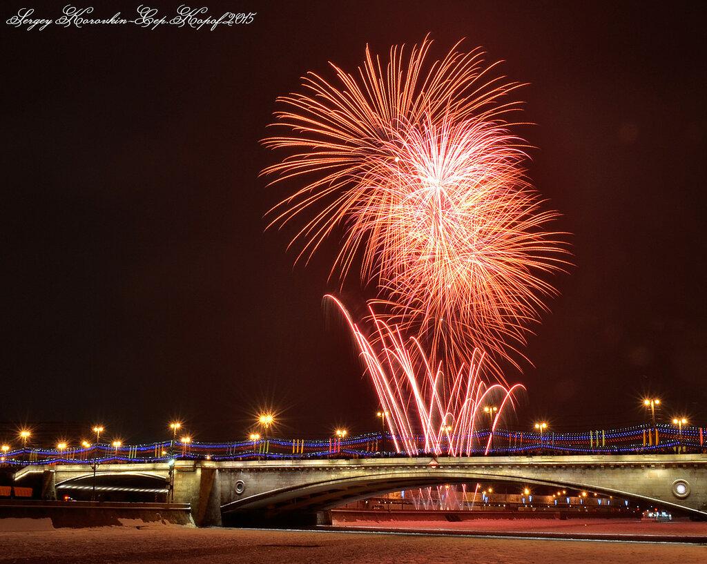 Новый год 2015,Москворецкая набережная,№1
