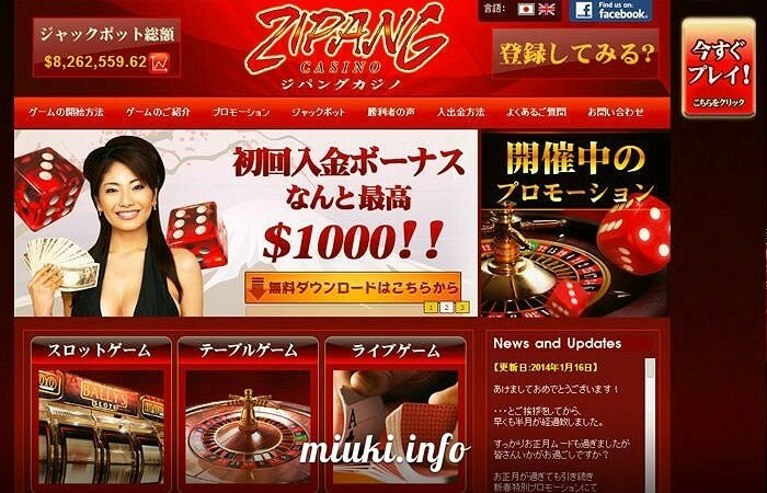 Онлайн-казино Японии. Легальные против нелегальных