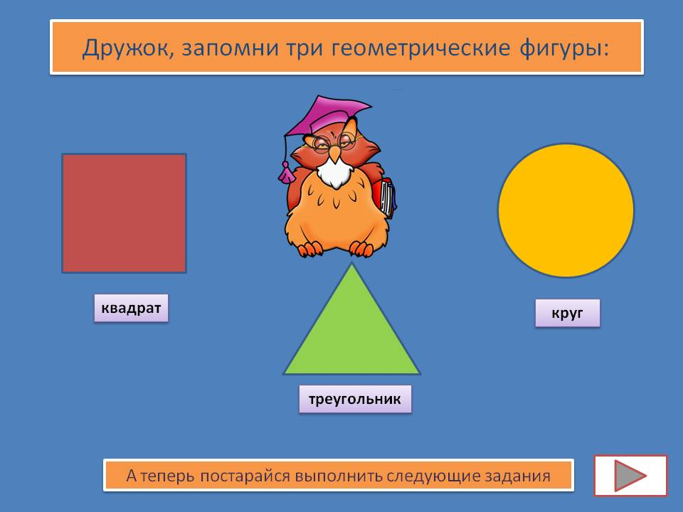 Совунья2.jpg