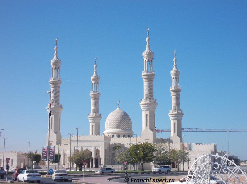 Мечеть РАК