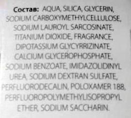 зубная-паста-blend-a-med-faberlic-отзыв-состав3.JPG