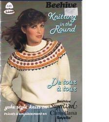 Журнал Patons Beehive №446 1983