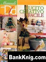 Журнал Cucito Creativo Facile № 6 - 2006 jpg 30,06Мб
