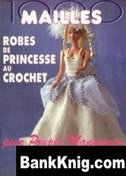 Журнал 1000 Mailles Nomero special hors-serie. Robes de Princesse au Crochet jpg 12,36Мб