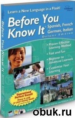 Книга Before you know it deluxe. Multi Language
