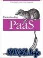 Аудиокнига Understanding PaaS