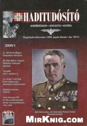 Журнал Haditudosito 2009-01