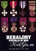 Книга Геральдика и регалии войны