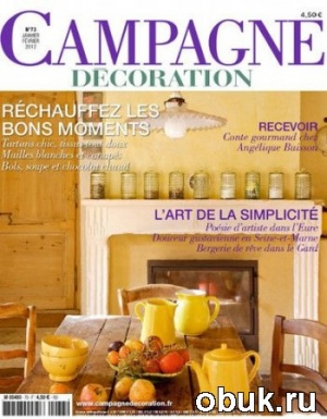 Campagne Decoration - Janvier/Fevrier 2012