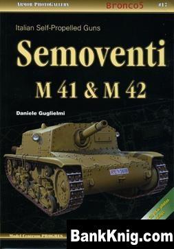 Книга Italian Self-Propelled Guns Semoventi M41 & M42