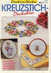 Журнал Creatives Sticken Kreuzstich Deckchen №3