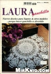 Журнал Laura Ganchillo №5 1997