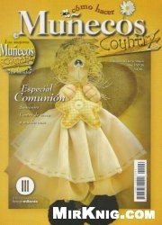 Журнал Munecos Country №26