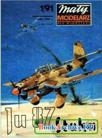Журнал Малый моделяж №1, 1991