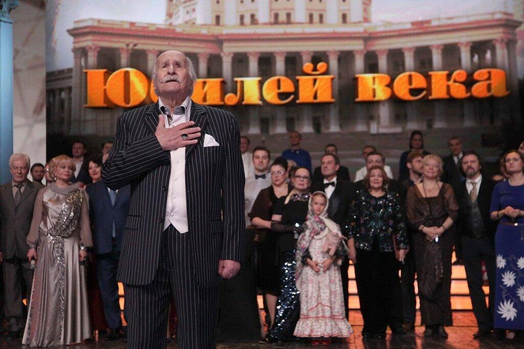 Юбилей Владимира Зельдина. 10.02.2015. Фото Ларисы Кудрявцевой