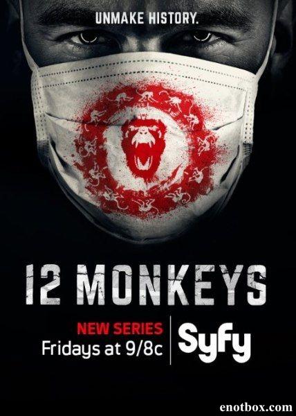 12 обезьян / 12 Monkeys - Полный 1 сезон [2015, WEB-DLRip | WEB-DL 1080p] (LostFilm)