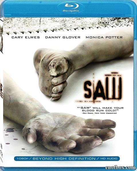 Пила: Игра на выживание / Saw [Director's Cut] (2004/HDRip)