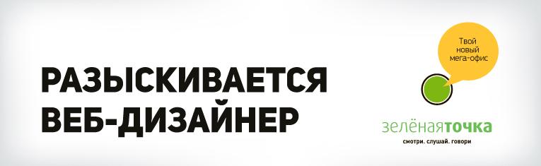 0000_вэб-дизайнер2.jpg