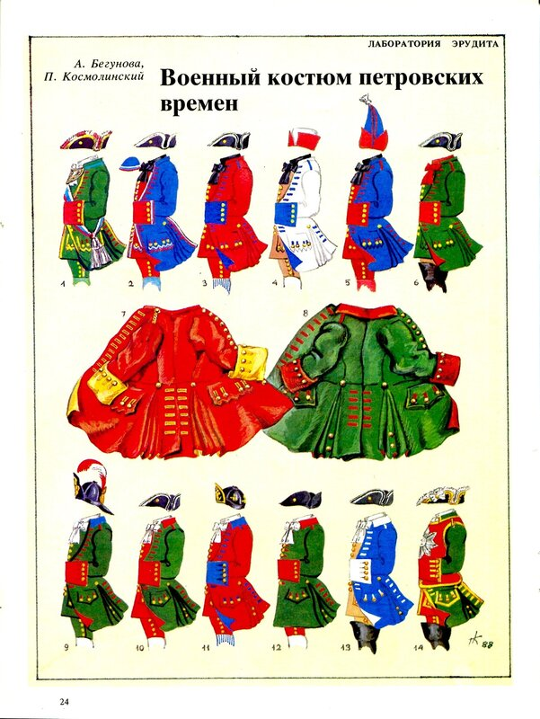 Советский музей 1988 - 3   002