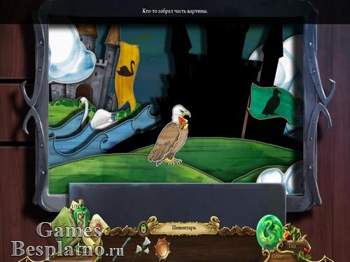 Забытые Легенды 2: Песнь Черного Лебедя. Коллекционное издание