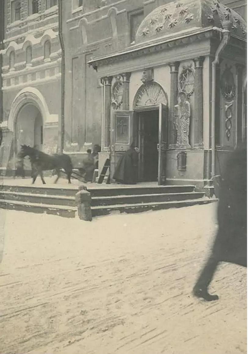 724. Иверская часовня. 1890-е