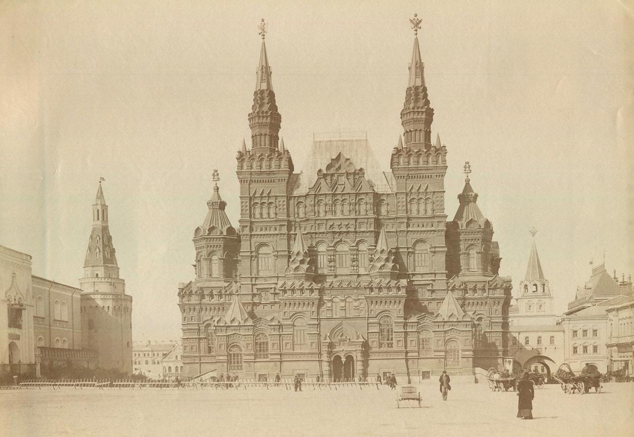 725. Исторический музей. 1880-е