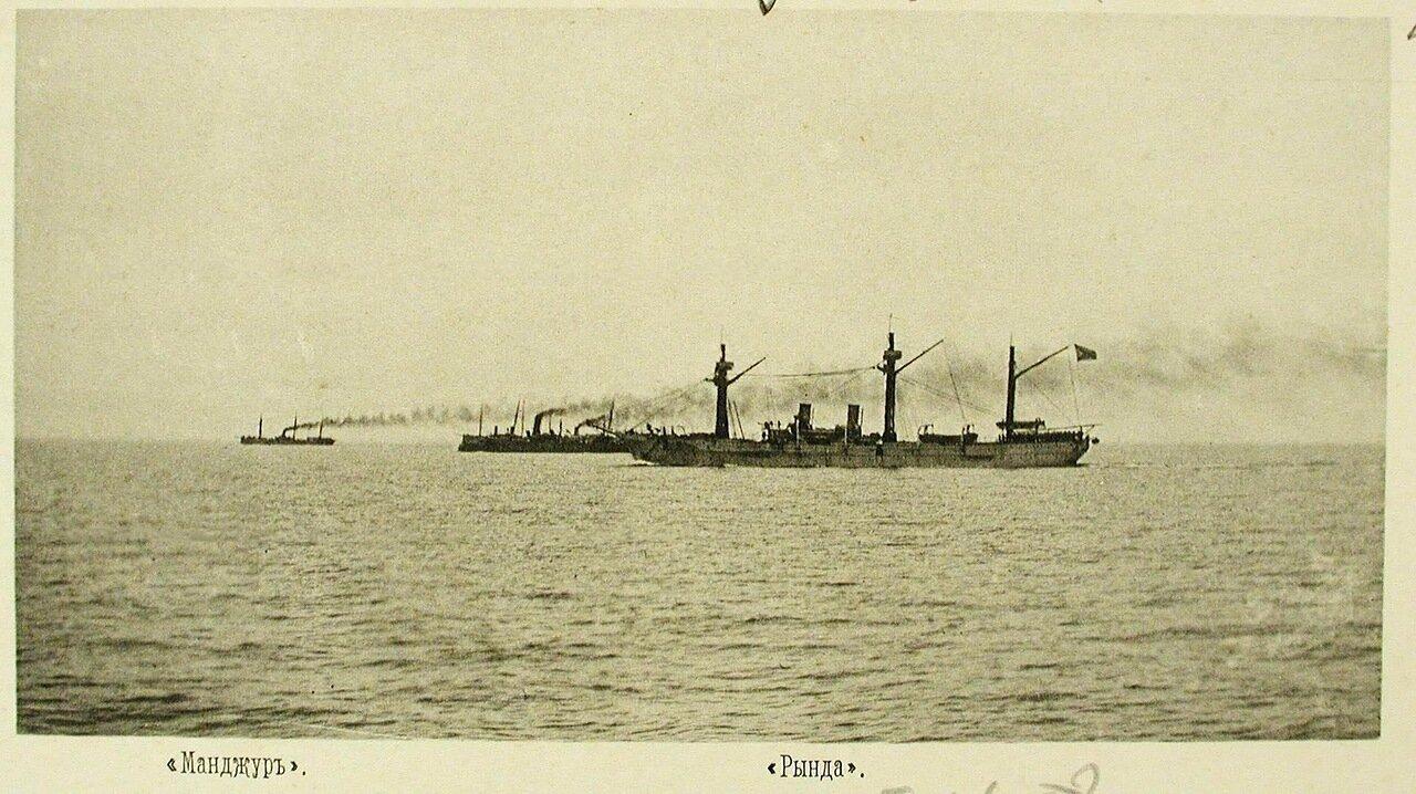 46. Мореходная канонерская лодка Манджур и крейсер I-го ранга Рында в строю фронта во время учений соединенной эскадры.  13 мая 1895