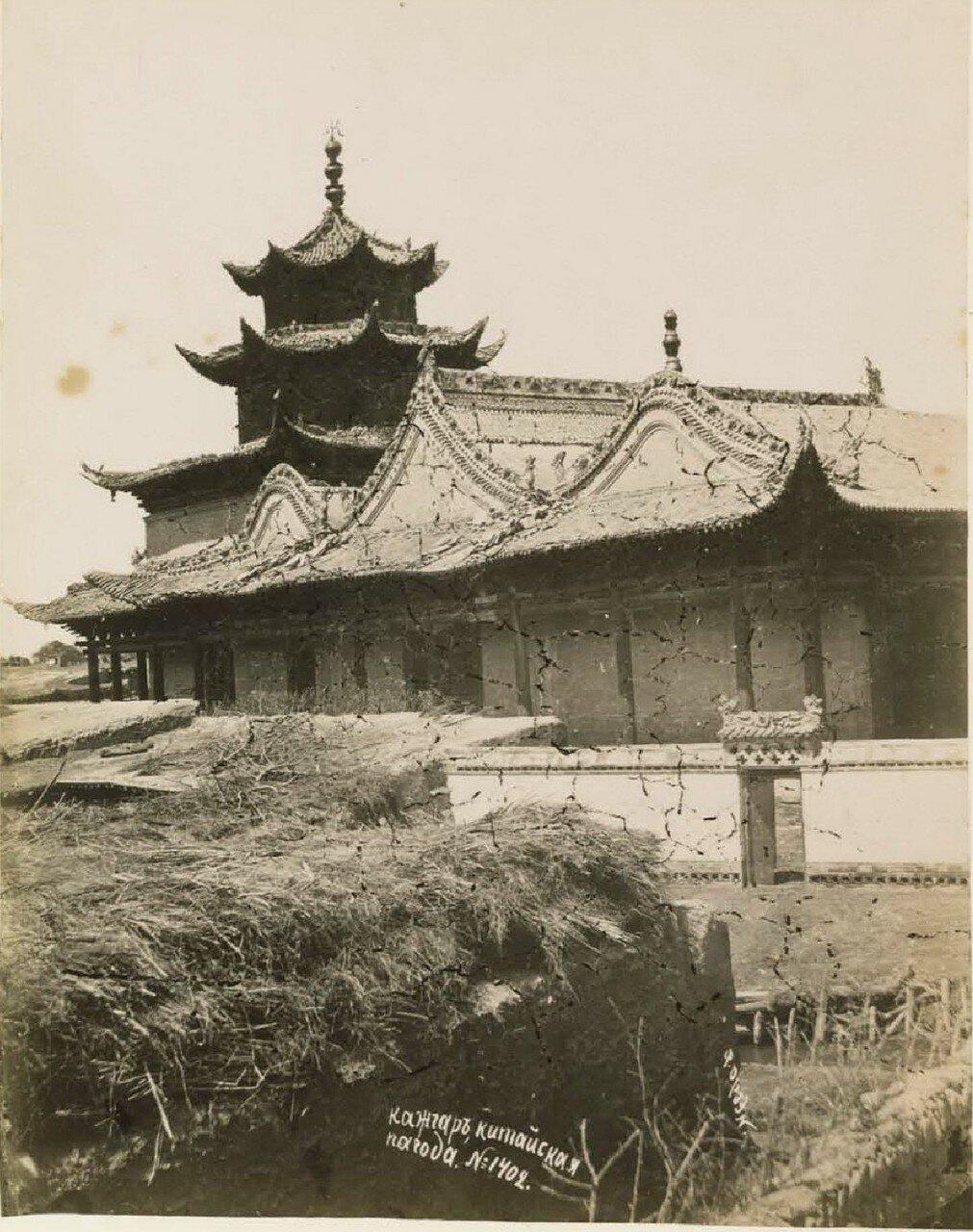 Кажгар. Китайская пагода