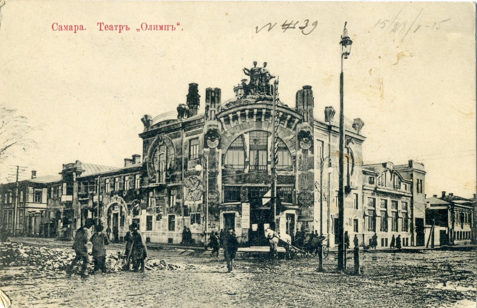 Театр Олимп